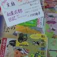 新宿紀伊國屋書店のポップ